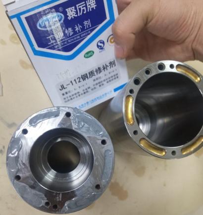 不锈钢堵漏修补剂