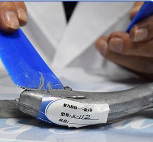不锈钢裂缝修补胶 不锈钢水箱修补剂 不锈钢焊缝渗漏修补胶